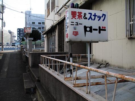 120109kawaguchi_b