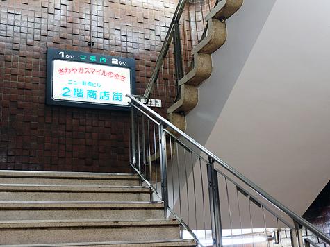 150726n_shimbashi01